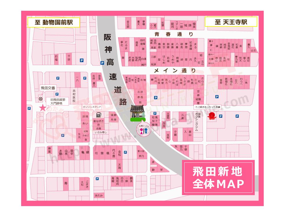 飛田新地の内部MAP